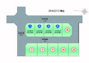 松島分譲区画図