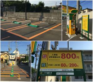 asahimachi parking2