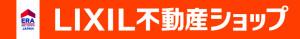 LIXIL不動産ショッフ゜_n2